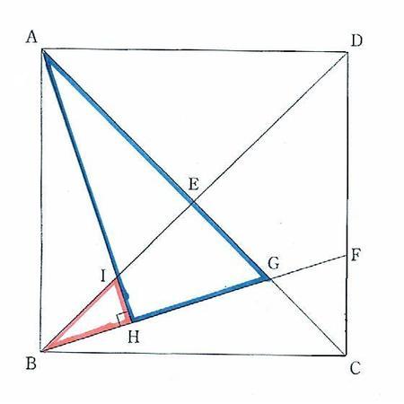 この三角形が見つかれば正解に ... : 数学 証明問題 : 数学