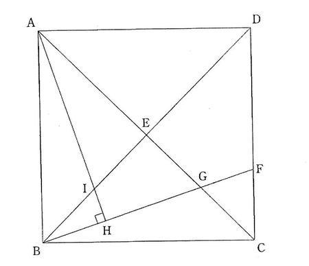 ... 選抜」 数学図形問題 - 栄翔塾